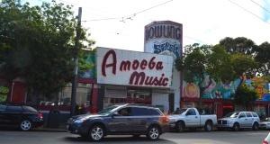 Amoeba Records on Haight