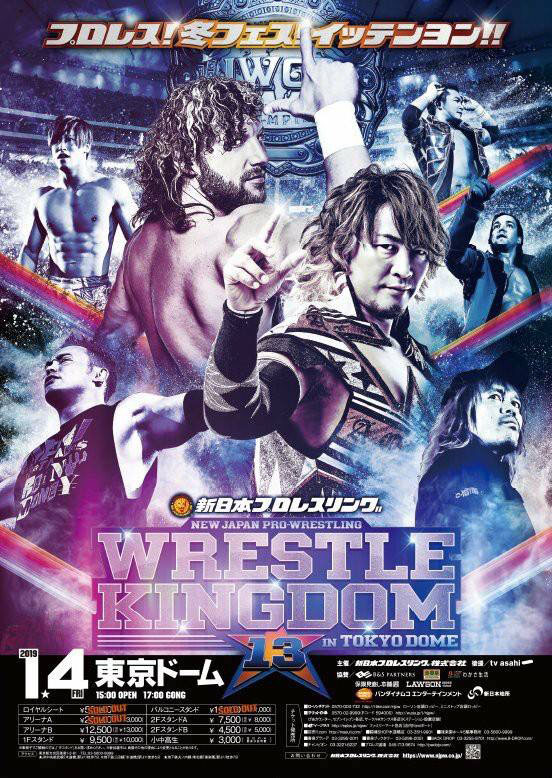 Wrestle Kingdom 13 poster