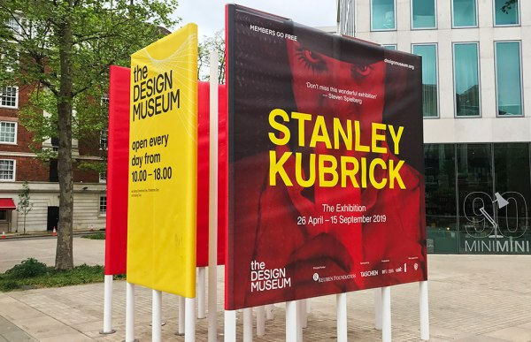 Kubrick Exhibition Sign